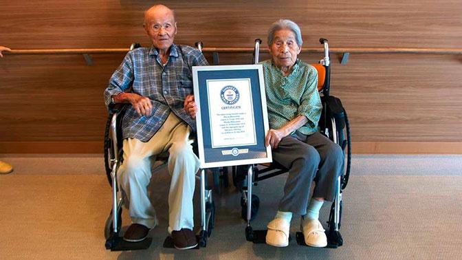 В Японии не стало мужчины из старейшей в мире супружеской пары