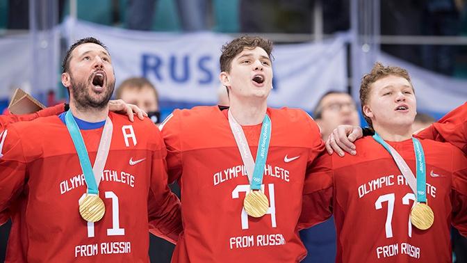 Для российских олимпийцев введут показатели эффективности