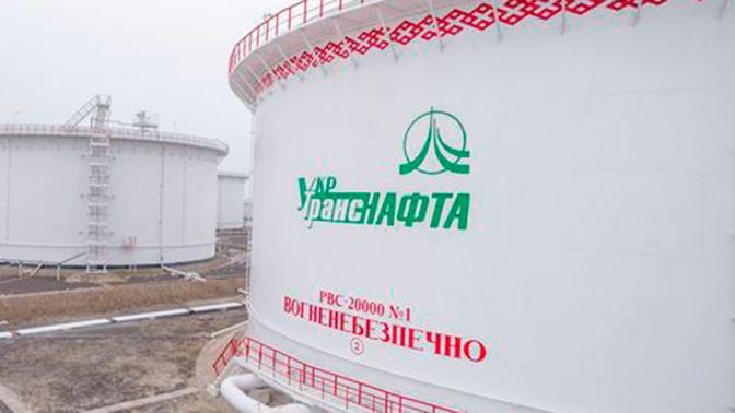 «Укртранснафта» приостановила транзит нефти в Евросоюз