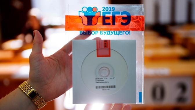 В Рособрнадзоре рассказали о нововведениях в ЕГЭ в 2019 году