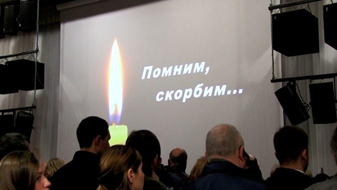 В Мурманске простились с жертвами авиакатастрофы SSJ-100 в Москве