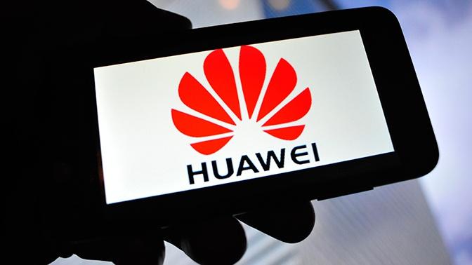 Основатель Huawei заявил о готовности компании справиться с американскими санкциями