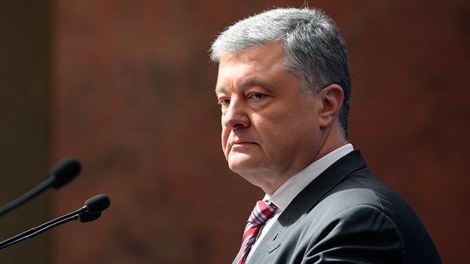 На Украине подали первое заявление против Порошенко