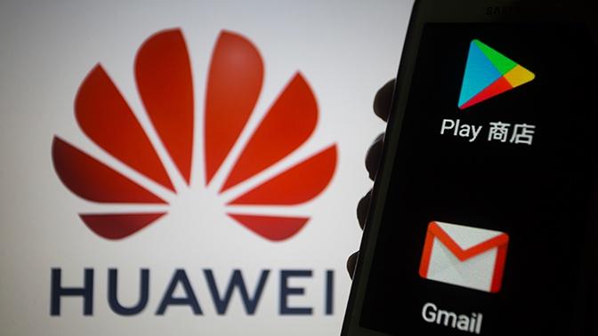 Пока, Android: Huawei анонсировала собственную операционную систему
