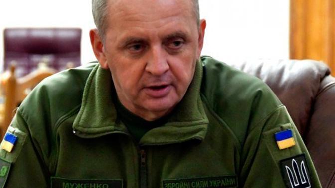 Зеленский уволил главу Генштаба Украины