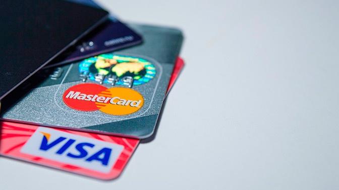 СМИ: в Венесуэле прекратят работу карт Mastercard и Visa