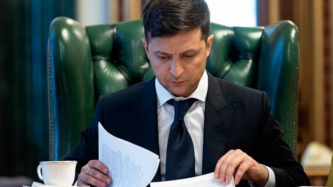 В администрации Зеленского сообщили о готовности законопроекта об импичменте