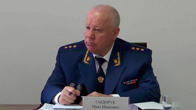 Совфед освободил замгенпрокурора Сыдорука от занимаемой должности