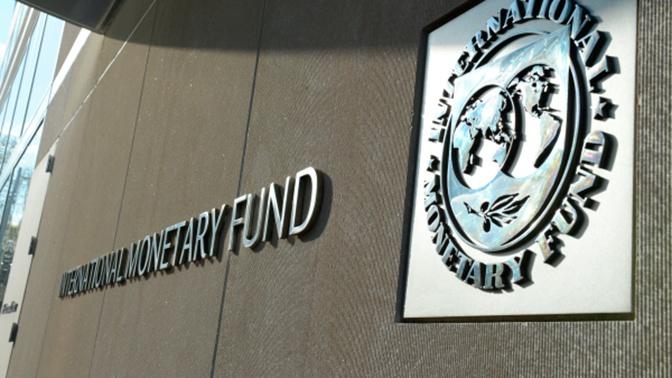 В МВФ опровергли информацию о досрочном завершении миссии на Украине