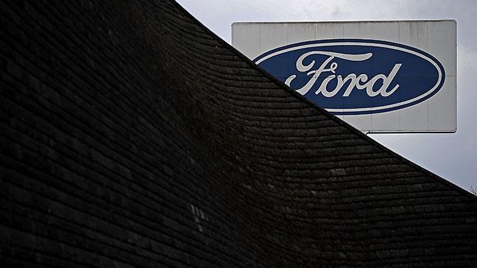 Ford отозвал почти 15 тысяч автомобилей в России