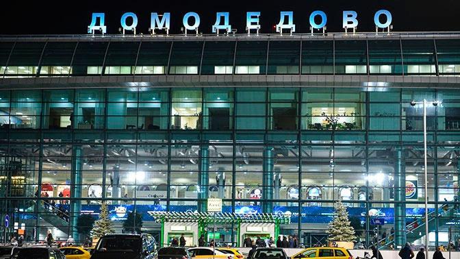 СК РФ проверит обстоятельства смерти авиадебошира в Домодедово
