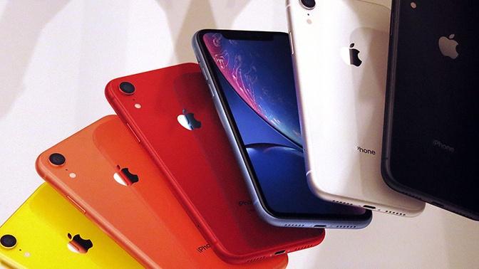 Apple зарегистрировала в России 11 ранее неизвестных моделей iPhone