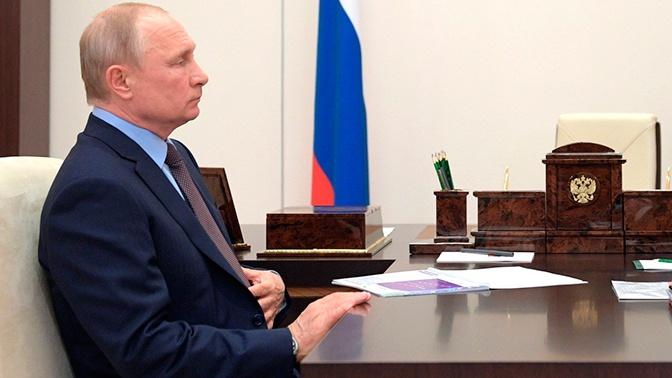 Американские СМИ оценили подготовленность Путина и Трампа к встрече