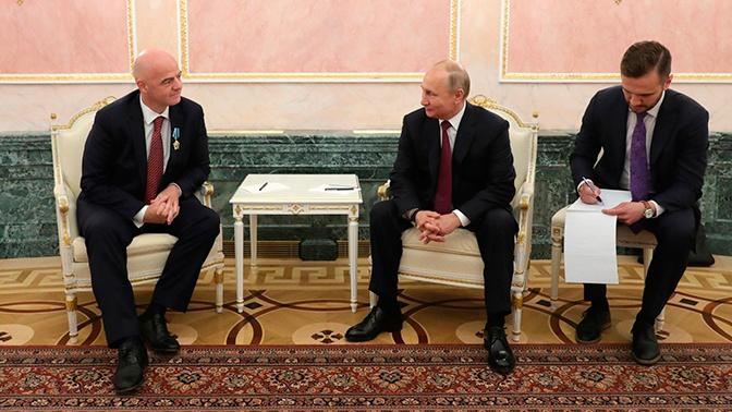 Путин вручил главе FIFA орден Дружбы за вклад в подготовку ЧМ-2018 по футболу