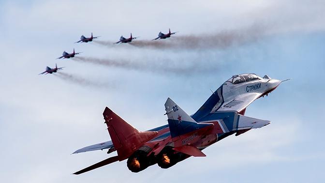 Воздушная часть форума «Армия-2019» будет расширена
