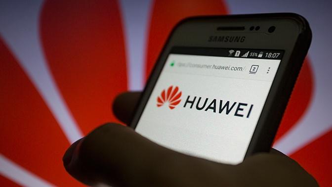 Минпромторг РФ заявил о готовности к диалогу с Huawei с одним условием