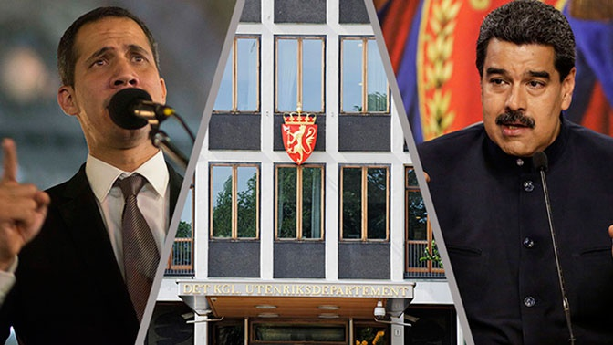 Представители Мадуро и Гуайдо встретятся в Осло
