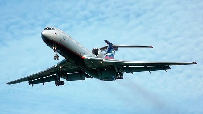 Россия выполнит наблюдательный полет над США