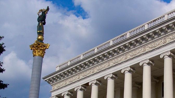 На Украине рассказали об экономических потерях из-за конфликта с РФ