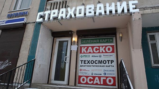 СМИ: крупные страховщики повысили стоимость ОСАГО в Москве