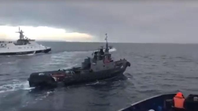 МИД Украины подготовил ноту России по освобождению украинских моряков