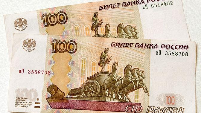 В РФ модернизируют 100-рублевые купюры