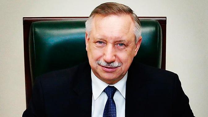 Беглов сообщил об участии в выборах главы Петербурга как самовыдвиженец