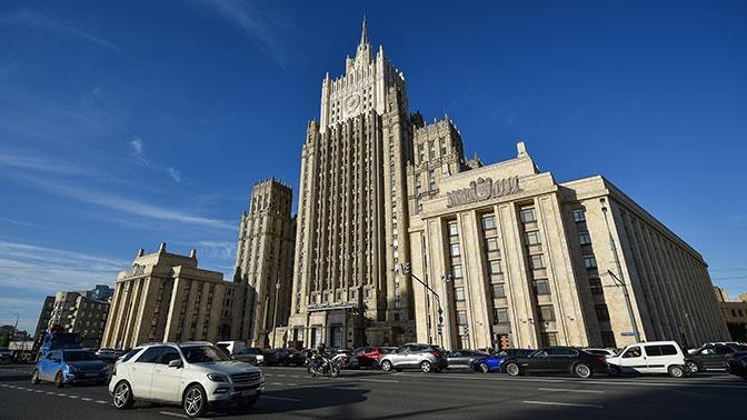 МИД: Россия расширит черный список представителей ЕС