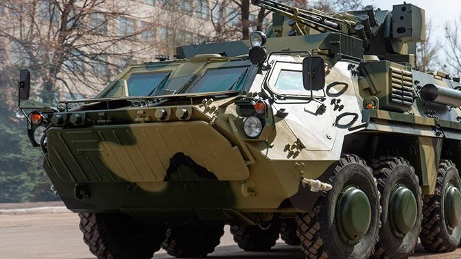 Минобороны Украины отказалось от производства собственных БТР-4