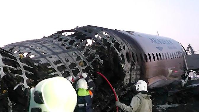 В МЧС объяснили задержку помощи во время крушения SSJ-100 в Шереметьево