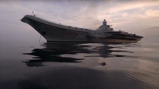 Основные работы по ремонту «Адмирала Кузнецова» завершатся к 2020 году