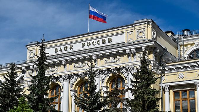 ЦБ отозвал лицензию у банка «Прайм Финанс»
