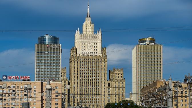 В МИД РФ прокомментировали предстоящие слушания в морском арбитраже с Украиной