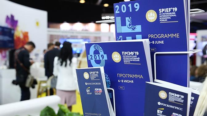 «Пандо-дипломатия», встреча с Зеленским и сотни соглашений: как прошел ПМЭФ-2019
