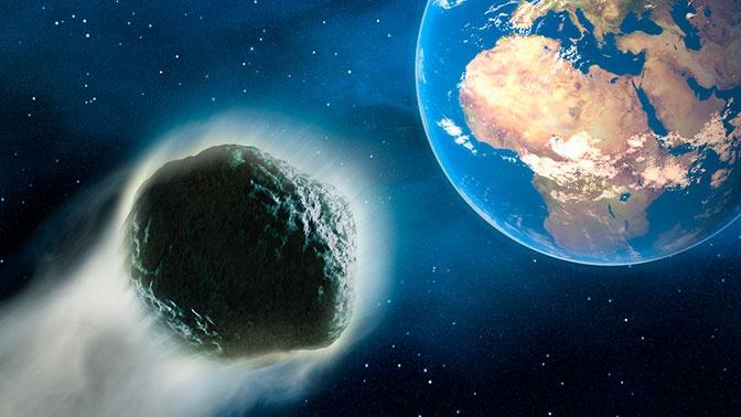 Ученые обнаружили признаки астероидного «конца света»