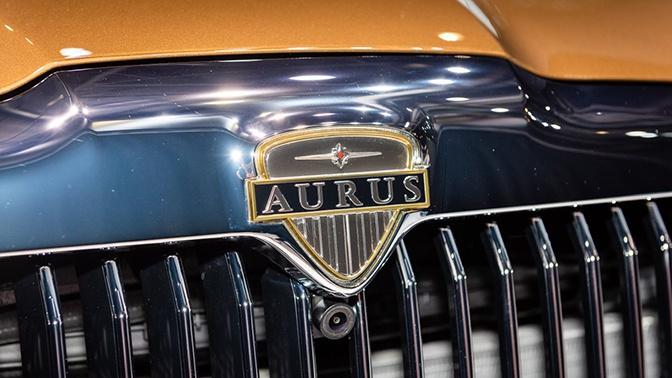 Назначен новый гендиректор производителя Aurus
