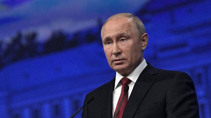 Путин призвал уйти от конфронтации в решении глобальных проблем
