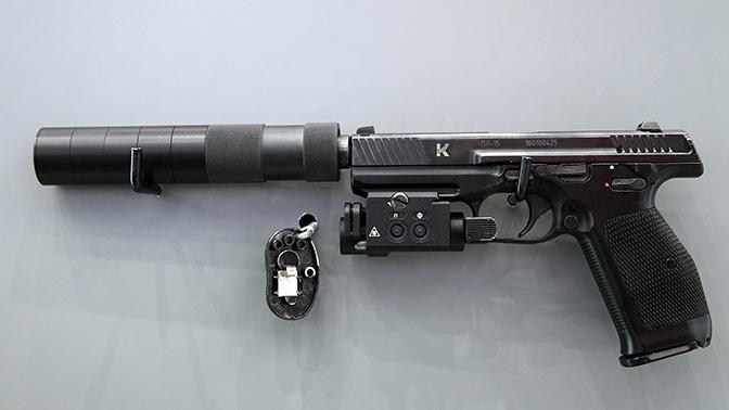 Американские журналисты восхитились российским пистолетом ПЛ-15
