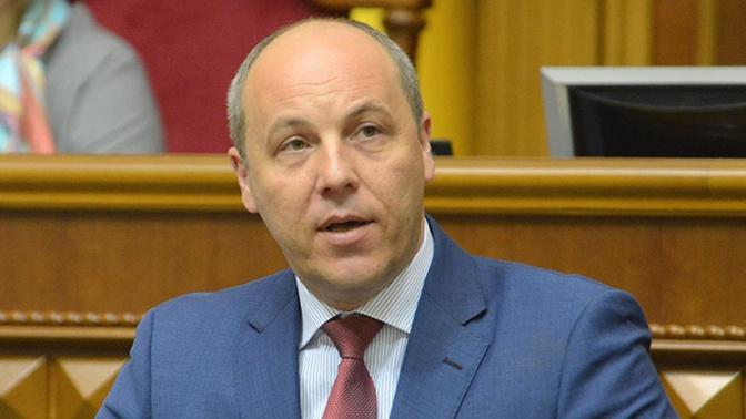 Парубий подписал закон о процедуре импичмента президенту Украины