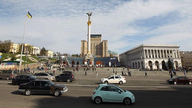 Россия не будет менять название Киева вслед за США