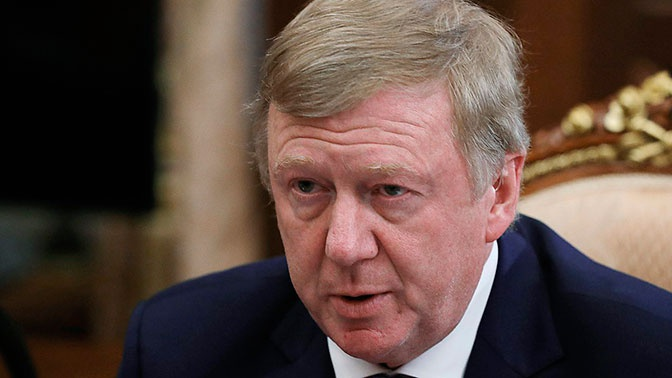 Чубайс призвал ввести в России углеродный налог