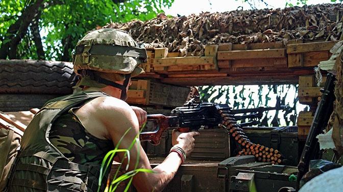 На Украине сообщили о новых жертвах столкновения ВСУ с ополченцами ЛНР и ДНР