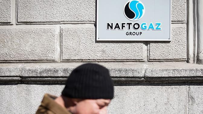 «Нафтогаз» ответил на предложение о мировом соглашении с «Газпромом»