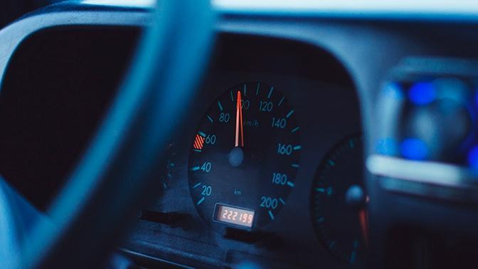 СМИ: на российских дорогах разрешат скорость 130 км в час
