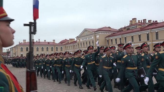 В Санкт-Петербурге состоялся выпуск более 750 офицеров, курсантов и кадет