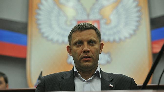 Спецслужбы ДНР узнали имена организаторов убийства Захарченко