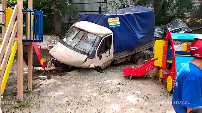 В Саратове грузовик влетел на детскую площадку: видео последствий