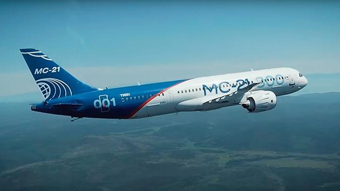 МС-21 день за днем: «Иркут» представил отчетное видео о ходе работ по созданию авиалайнера