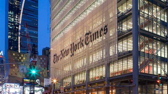 В New York Times ответили на обвинения Трампа в госизмене