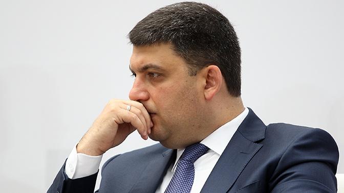 Премьер-министр Украины рассказал о детенизации экономики